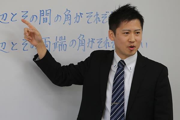 太田高林校 関口 雄也